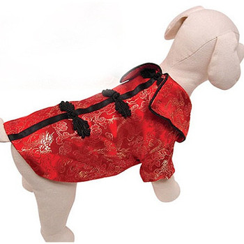 Chinese Royal Empress Satin Dog Jacket