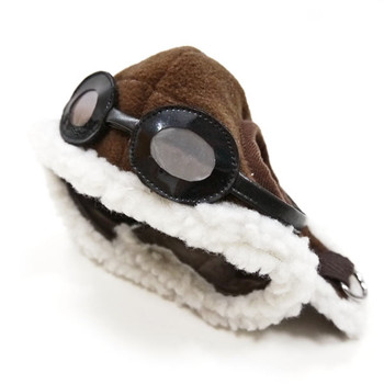 Aviator Pet Dog Hat