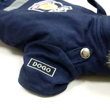 Police Dog Jacket