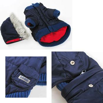 Pocket Parka Dog Coat / Removable Hood - Pink