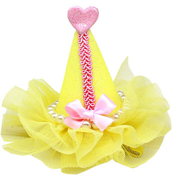 Pretty Birthday Party Dog Hat Clip On - Yellow