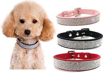 VIP Bling Pet Dog Collar
