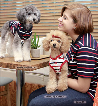 EOS Striped Nautical Dog Hoodie by Puppia