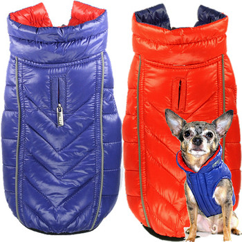 Featherlite Reversible-Reflective Dog Puffer Vest Coat - Blue / Orange