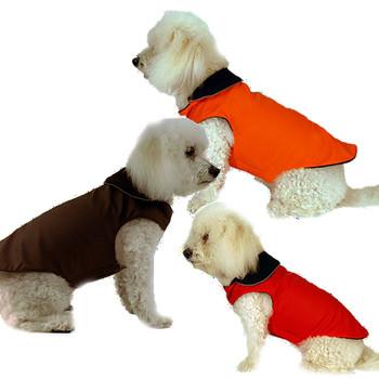 Fleece Dog Coat - Neo-Tech, Big Dogs Too - Black, Red, Pink, Orange, Brown