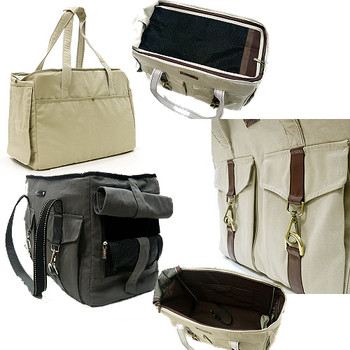 Buckle Tote V2 Dog Carrier - Beige or Charcoal