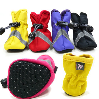 Slip On Paws Dog Boots - Red, Yellow, Purple or Black