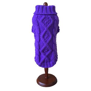 Irish Knit Purple Dog Sweater