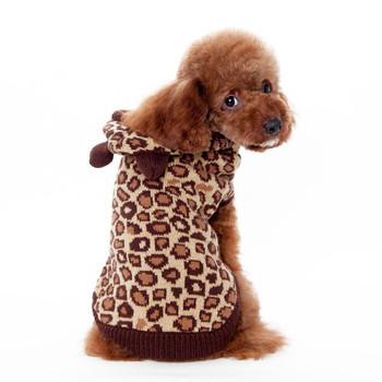 Leopard Hoodie Dog Sweater