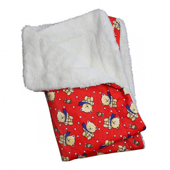 Winter Teddy Bear Cotton Flannel Dog Pajamas & Optional Blanket