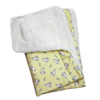 Hopping Bunny Flannel Pajamas with 2 Pockets & Optional Blanket