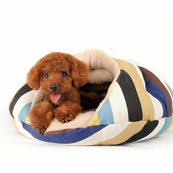 Burger Burrowing Pet Dog Bed - Blue Stripes