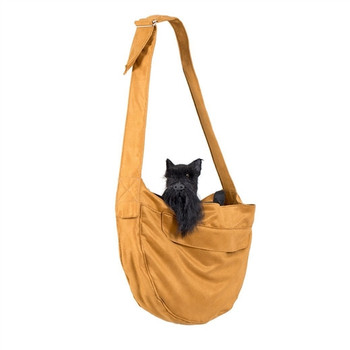 Bronze Luxe Suede Cuddle Dog Carrier