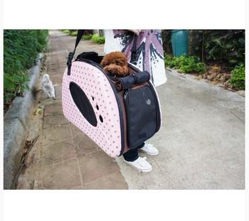 Mochi Pet Dog Carrier / Stroller - Pink Dot