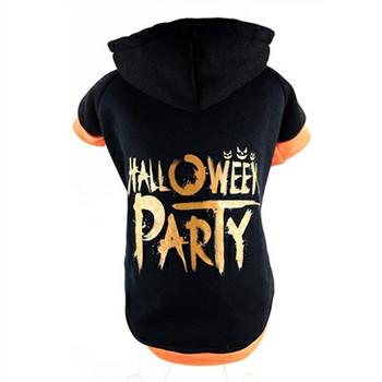 LED Lite Halloween Party Pet Dog Hoodie