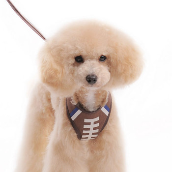 EasyGO Football Dog Harness