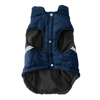 New England Patriots Pet Puffer Vest - Teacup