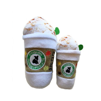 Starbarks Pupkin Spice Latte Plush Dog Toy