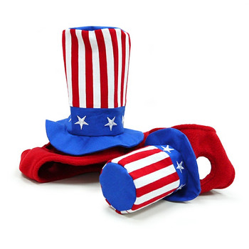 Uncle Sam Pet Dog Hat - XS - XL