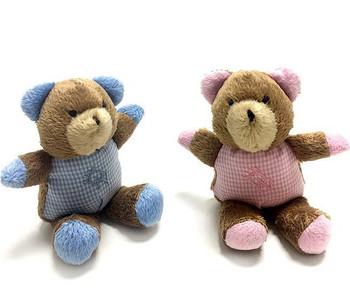 Teddy Bear Safari Baby Pipsqueak Puppy Dog Toy