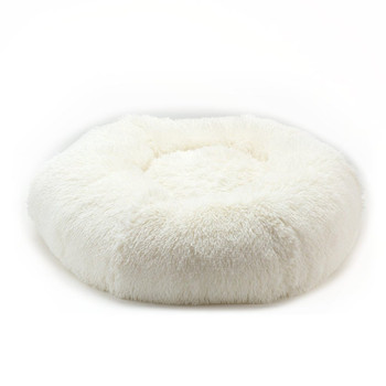 Cream Shag Dog Bed