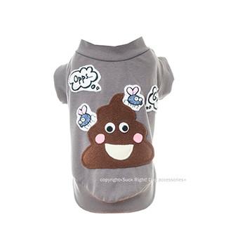 Designer Big Poo Dog Tee Shirt
