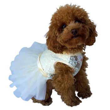 Fufu Tutu Dog Dress - Ivory