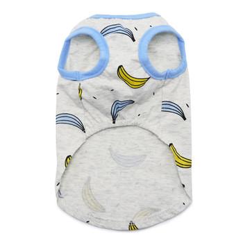Banana Dog Tank