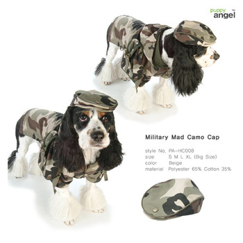Military Mad Camo Cap - Beige by Puppy Angel