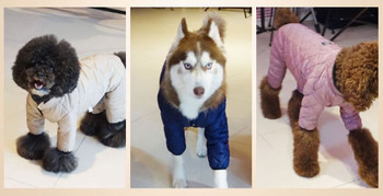Mac Calgary Padded Dog Overalls / Bodysuit - Gray