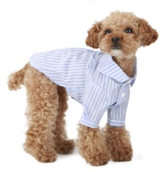 Puppy Angel My Baby Dog Shirts - Blue