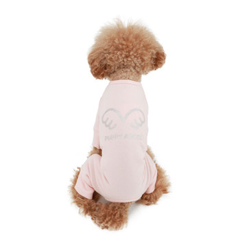 Puppy Angel Signature Bodysuit / Pajamas - Beige