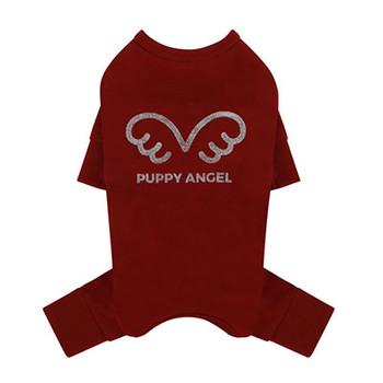 Puppy Angel Signature Bodysuit / Pajamas - Burgundy