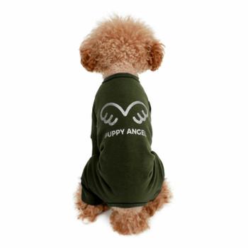 Puppy Angel Signature Bodysuit / Pajamas - Drab Green