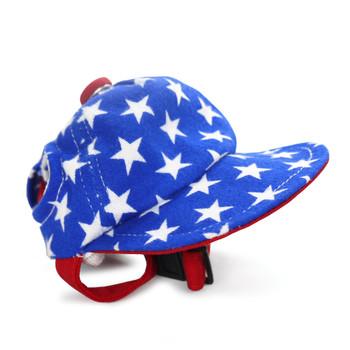 7001c013 Dog Visors & Hats| PupRwear Dog Boutique