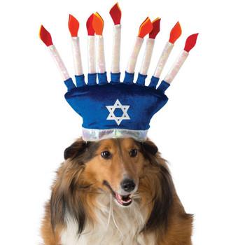 Menorah Pet Hat
