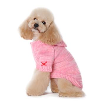 Pink Hoodie Dog Sweater Coat