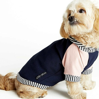 Bamboo Knit Fleece Dog Hoodie - Navy