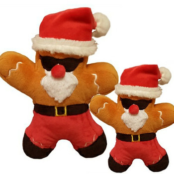 Cool Santa by Lulubelles Power Plush
