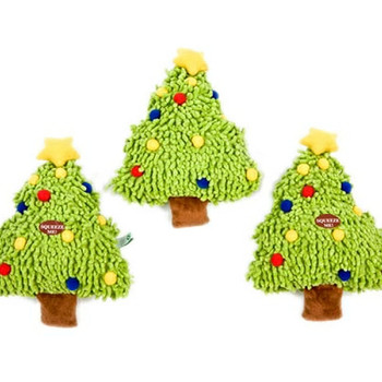 Holiday Christmas Tree Dog Toy