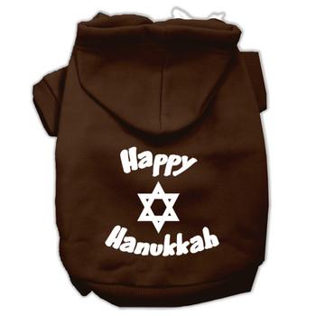 Happy Hanukkah Screen Print Pet Hoodies - Brown