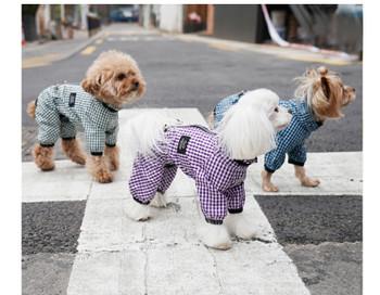 Magagio Check Dog Raincoat Overalls - Black