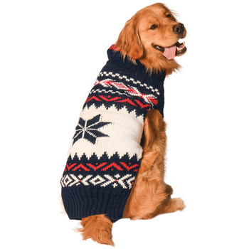 Navy Vail Knit Dog Sweaters