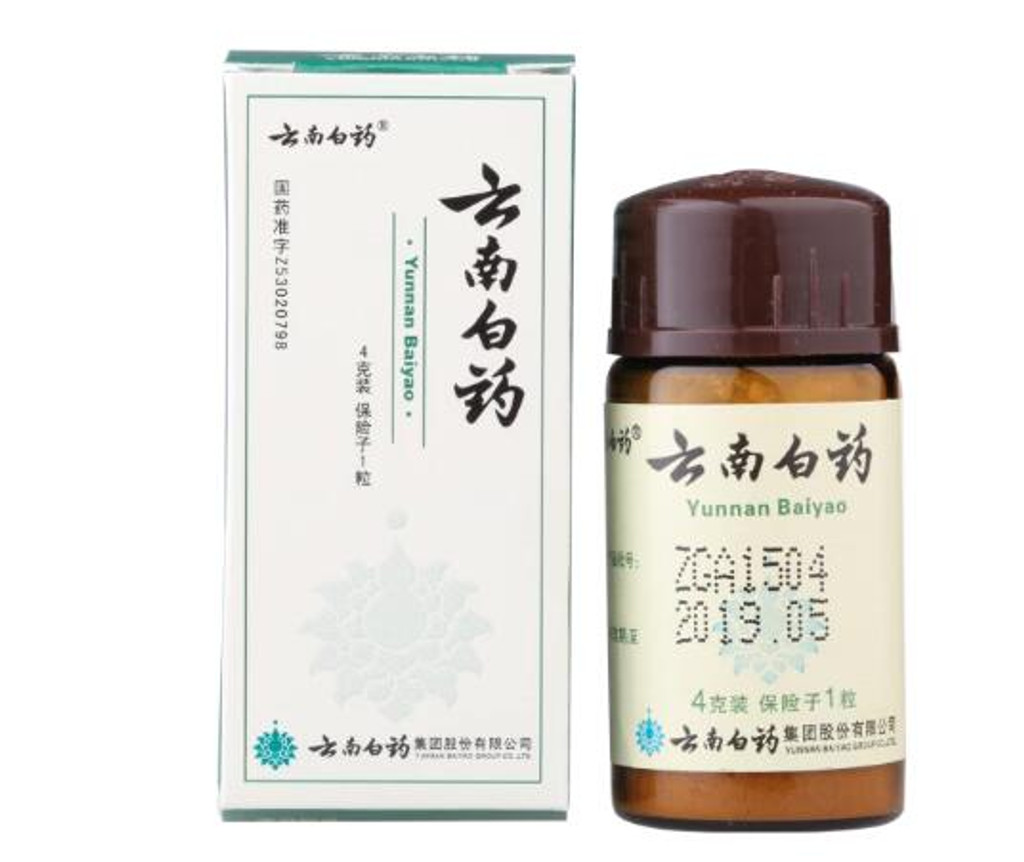 Yunnan Baiyao Powder 4g/Bottle (China Warehouse)