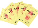 Yunnan Baiyao Plasters 5 Patches/Box (China Warehouse)