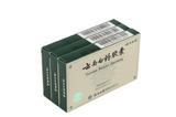 Yunnan Baiyao Capsules 16 Caps/Pack (China Warehouse)