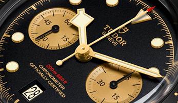 The Tudor Black Bay Chronograph Steel & Gold