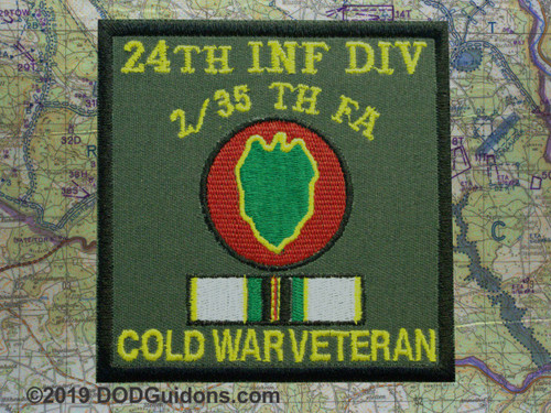 24TH ID 2/35FA COLD WAR VETERAN PATCH