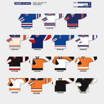 Athletic Knit H550B-3 Hockey Jerseys