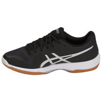 Discount Volleyball Shoes | Volleyball Footwear